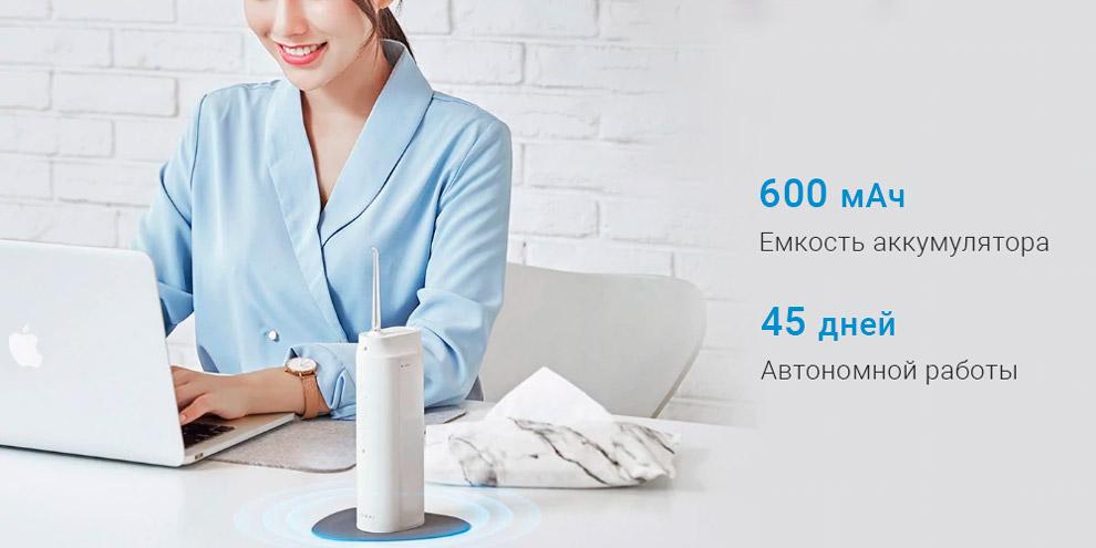 Беспроводной ирригатор Xiaomi Zhibai Wireless Tooth Cleaning XL1